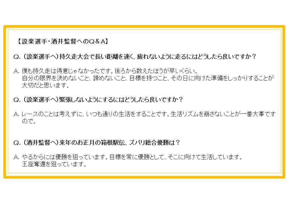 更新Q&A.jpg
