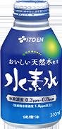 水素水 H2 | 伊藤園